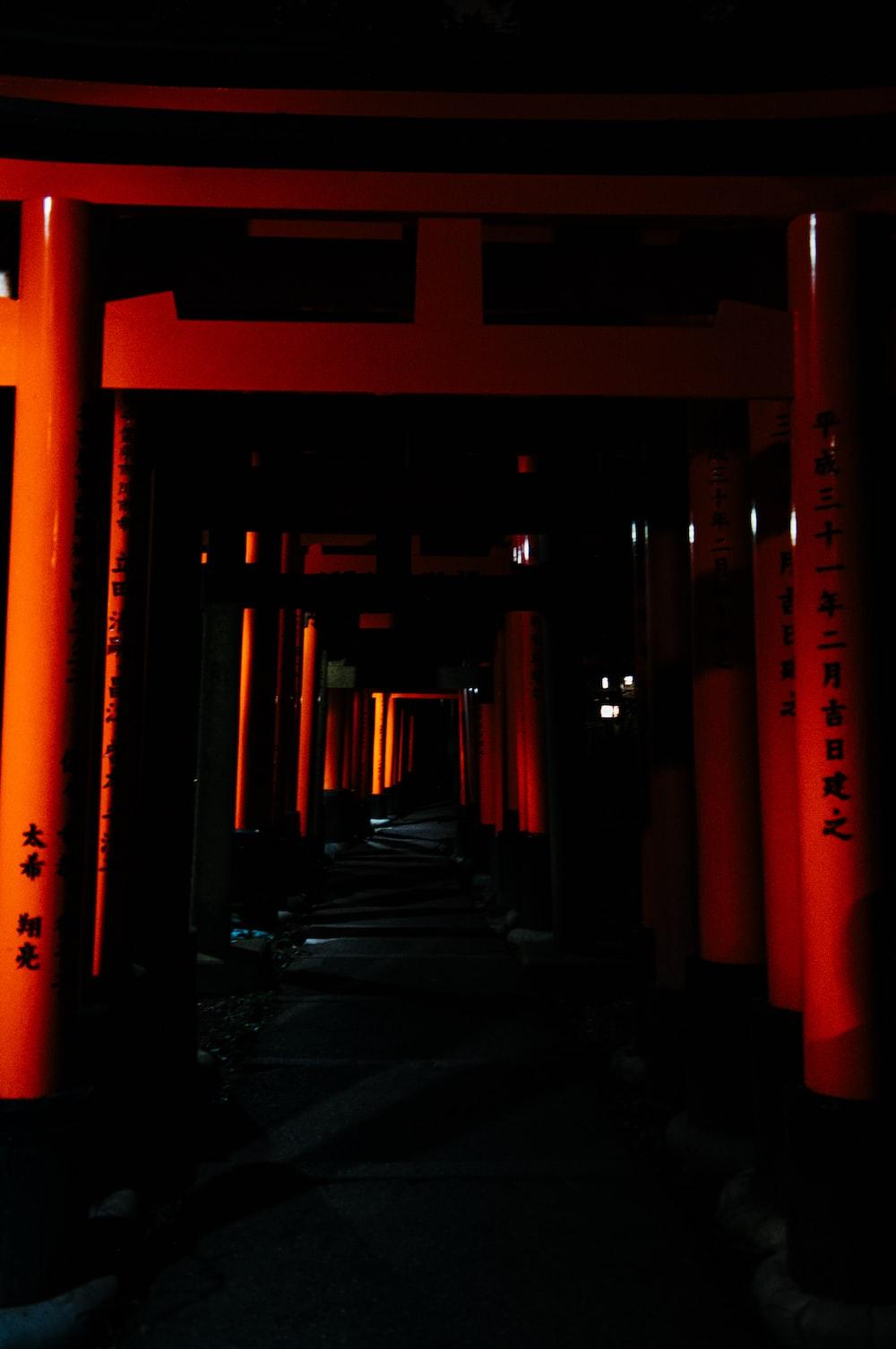 pathway between red gateways