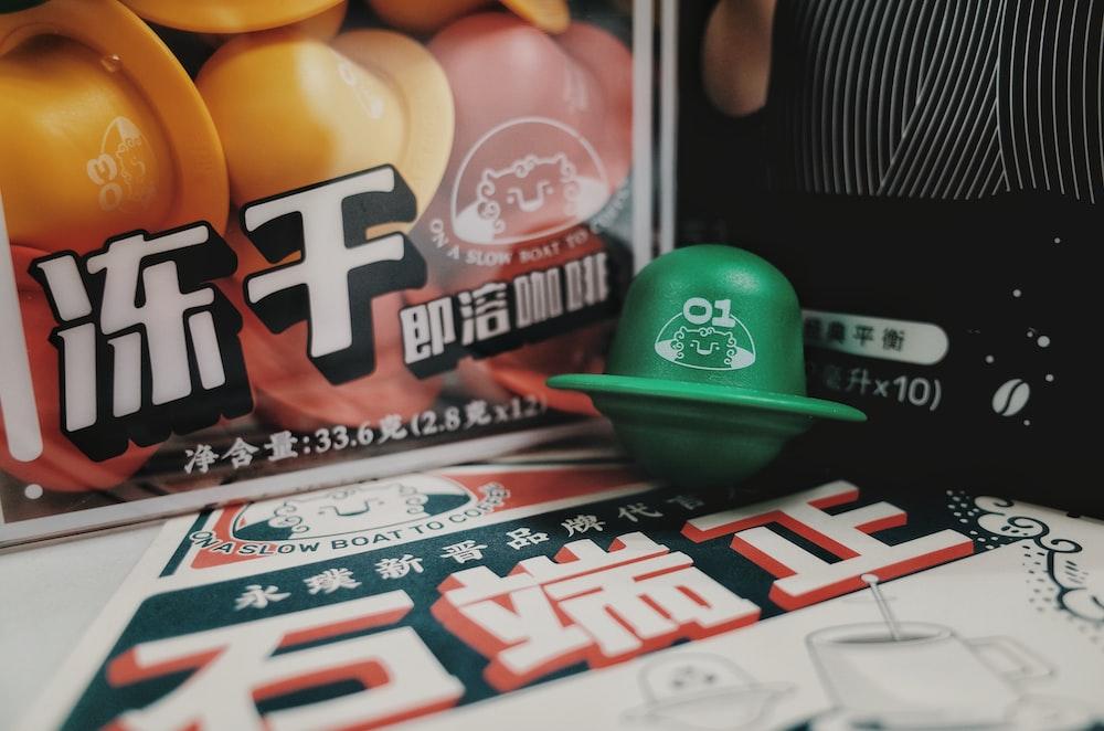 green plastic toy