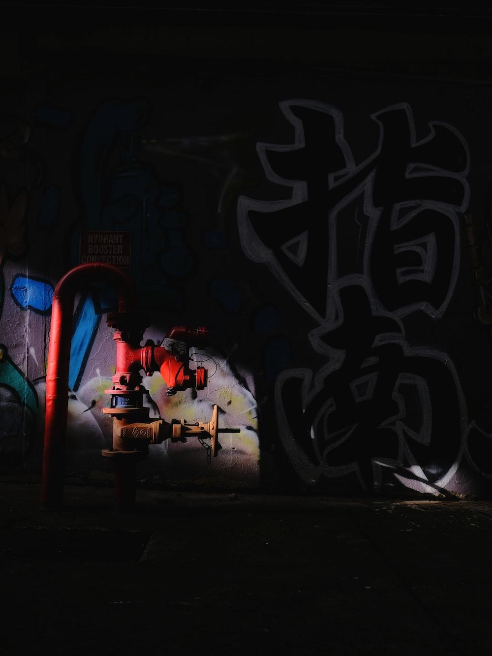 kanji mural