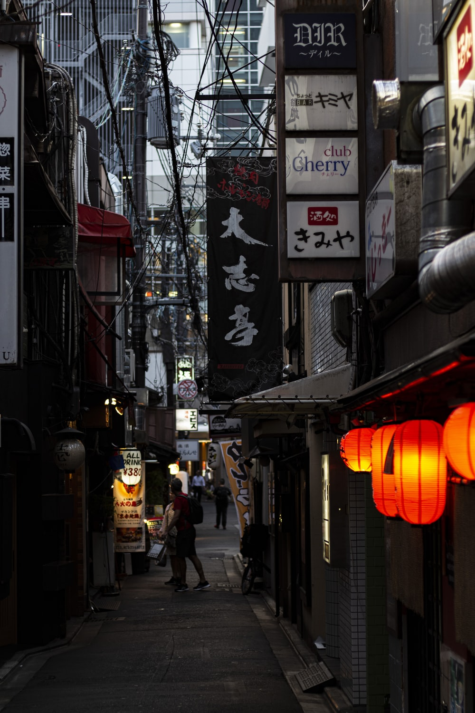 lanterns in stores