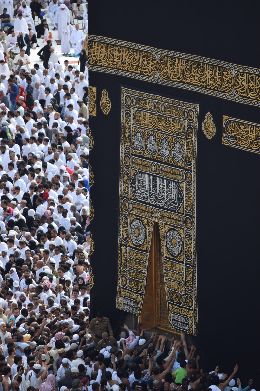 Kaaba Mecca, Rome