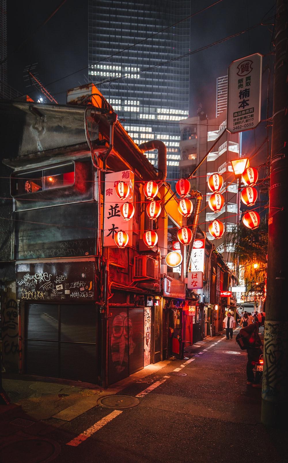 lantern on the street at nighttime