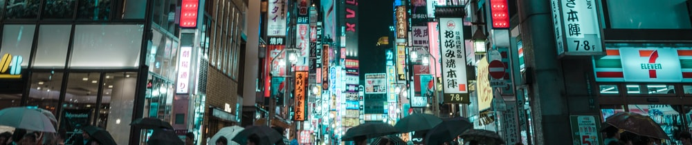 Unicly Doki Doki Collection header image