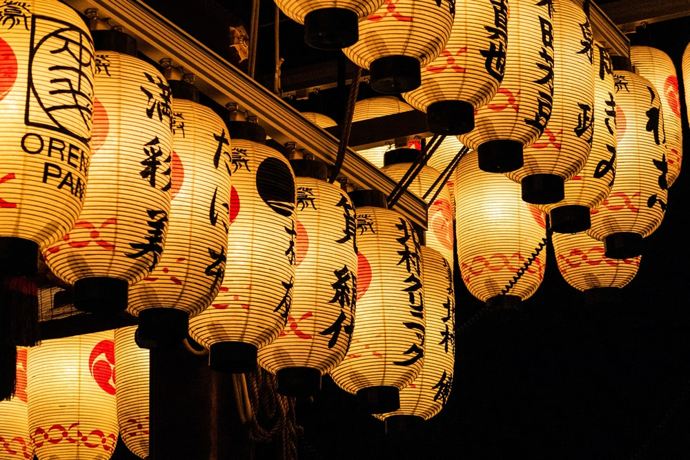 Japanese lantern light during night time