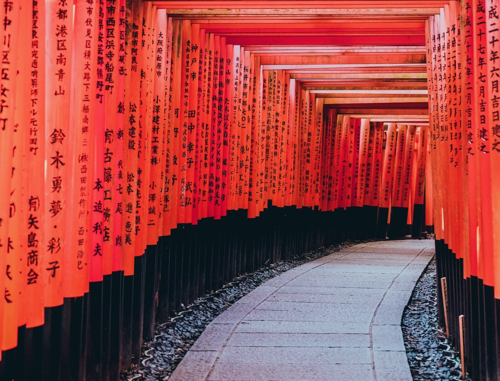 red and black walkway