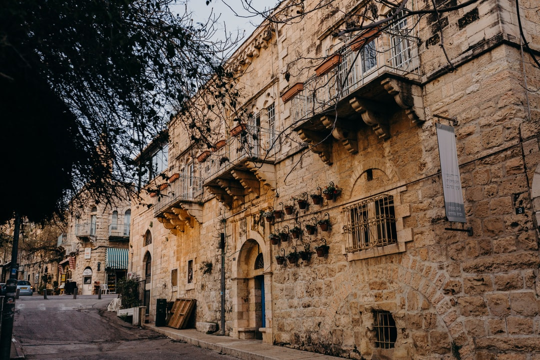 The historical streets of Ein Karem, Jerusalem, Israel. Historical stone wall and beautiful middle eastern arches.