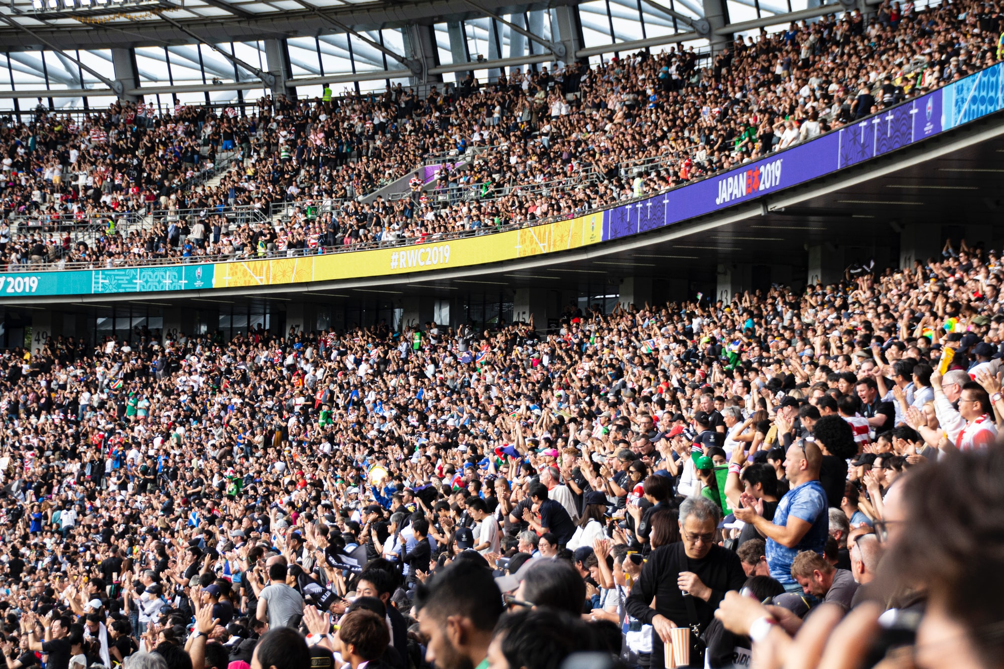 Cheering crowd at rugby world cup 2019