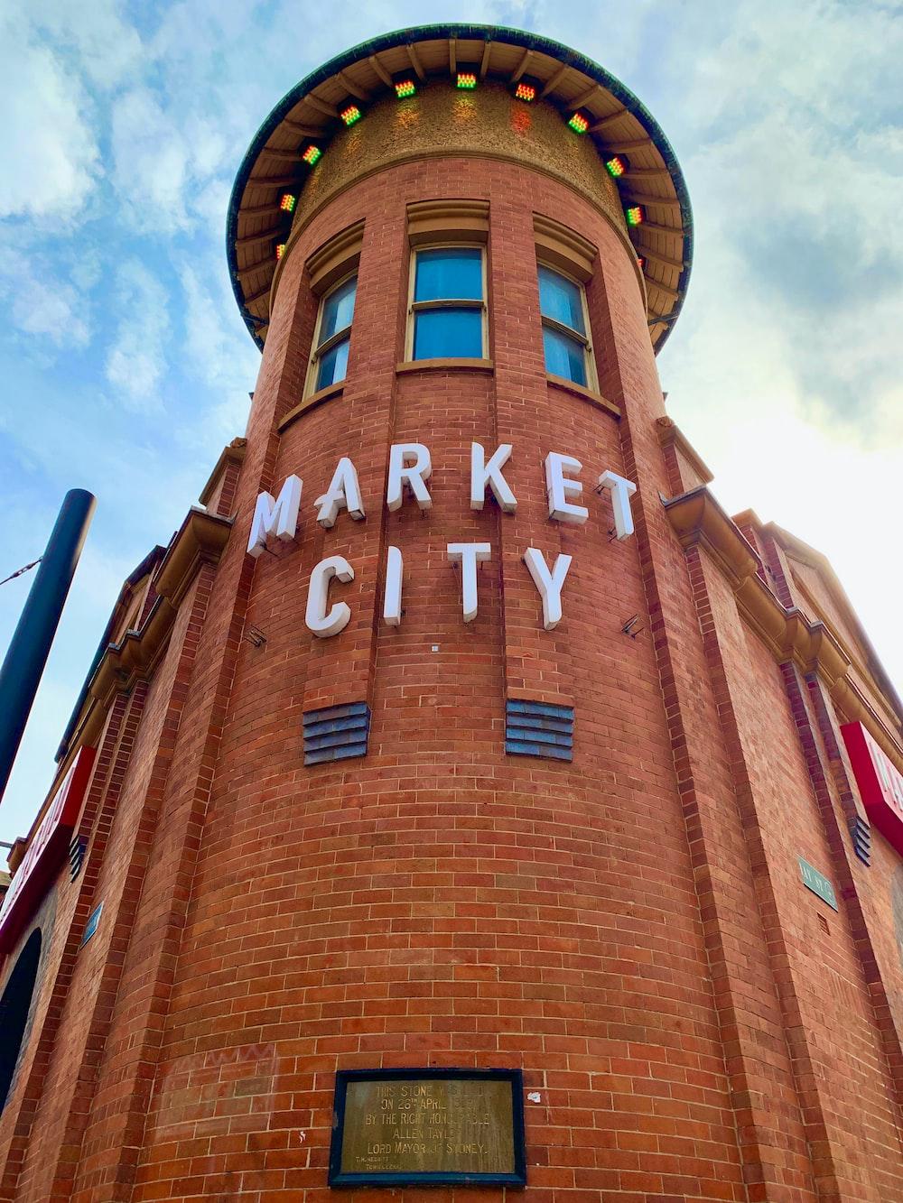 Market City sign