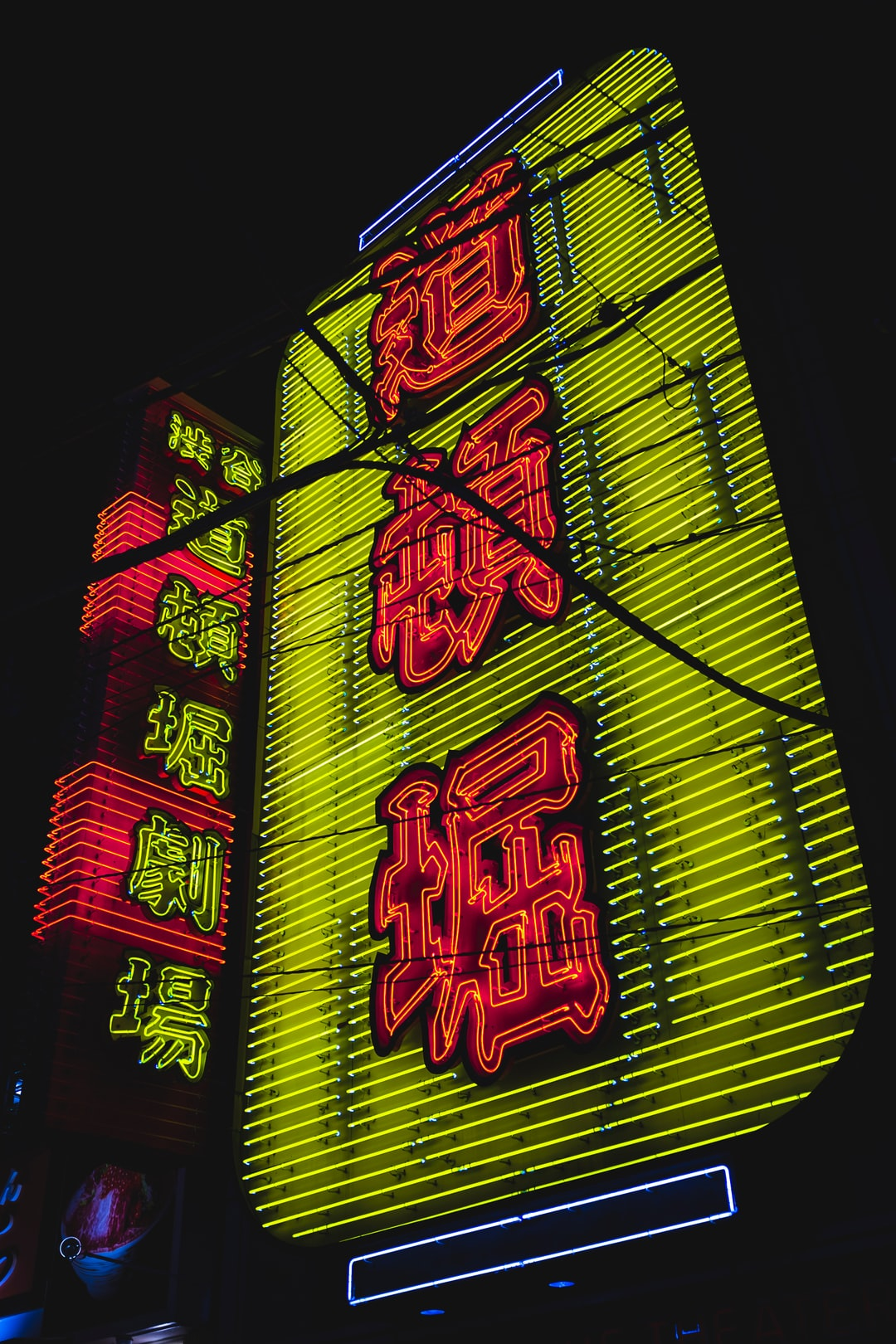 One of the many Tokyo Lights