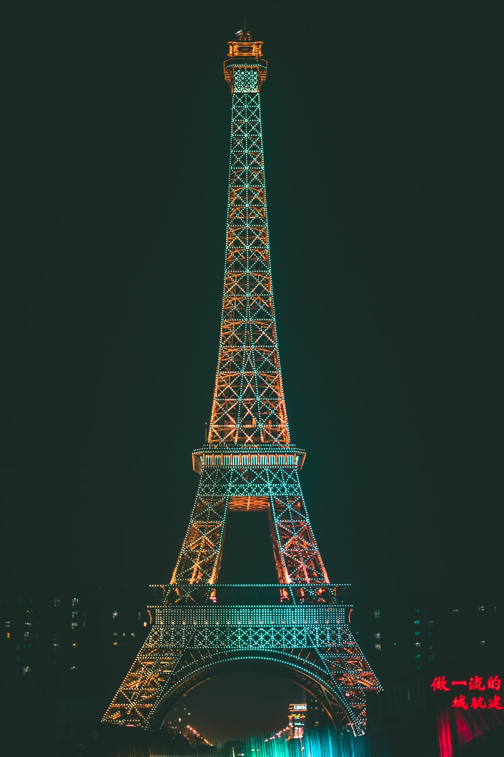 gray and brown Eiffel Tower