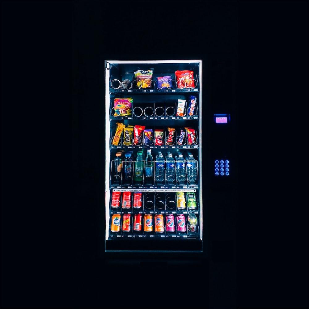 grey vending machine