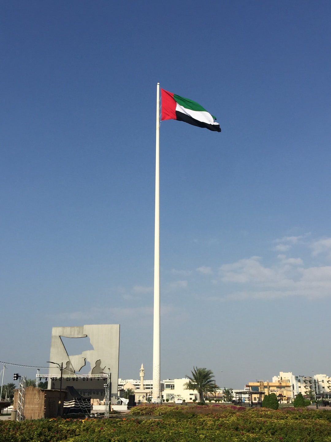 The UAE Flag