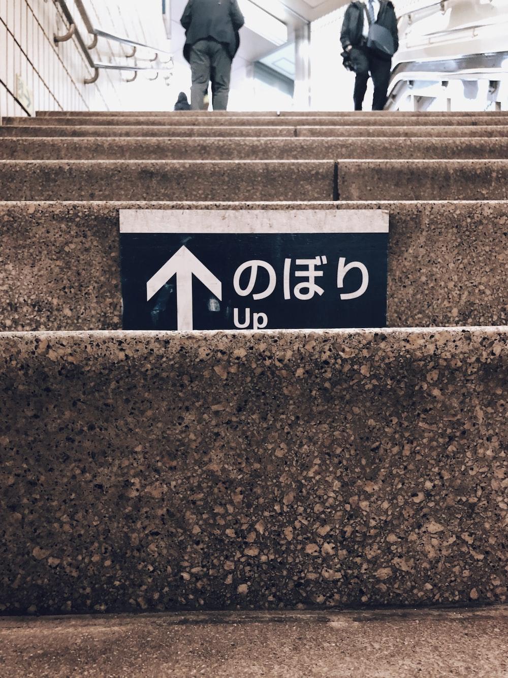 grey concrete staircase