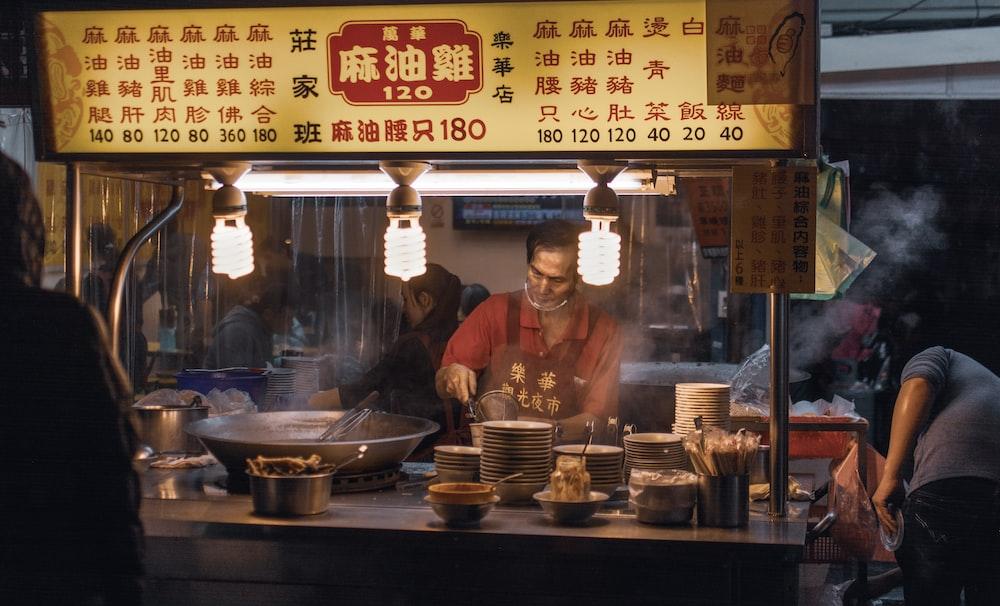 man preparing foos