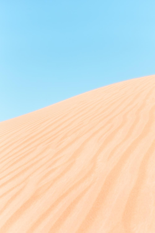 desert during datime