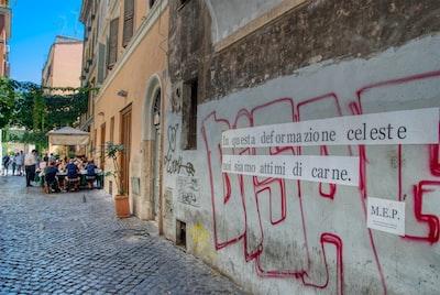 In this celestial deformation we are moments of flesh.  La questa deformazione celeste noi siamo attimi di carne. Rome, Italy. 2018.