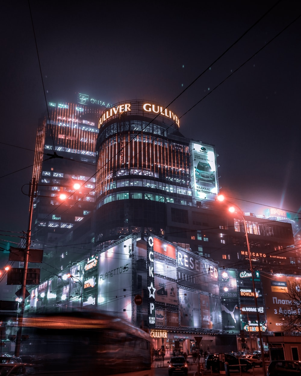 low-angle photography of building with lights