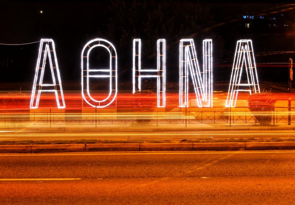 Aohna signage