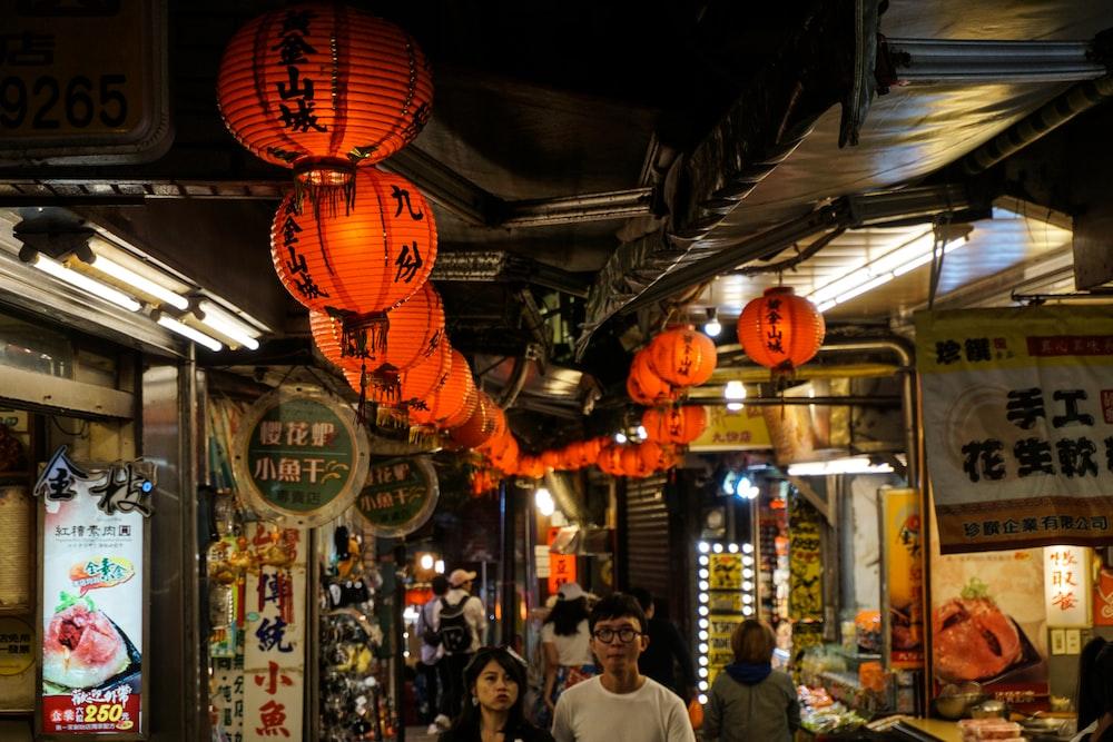 orange Chinese lantern