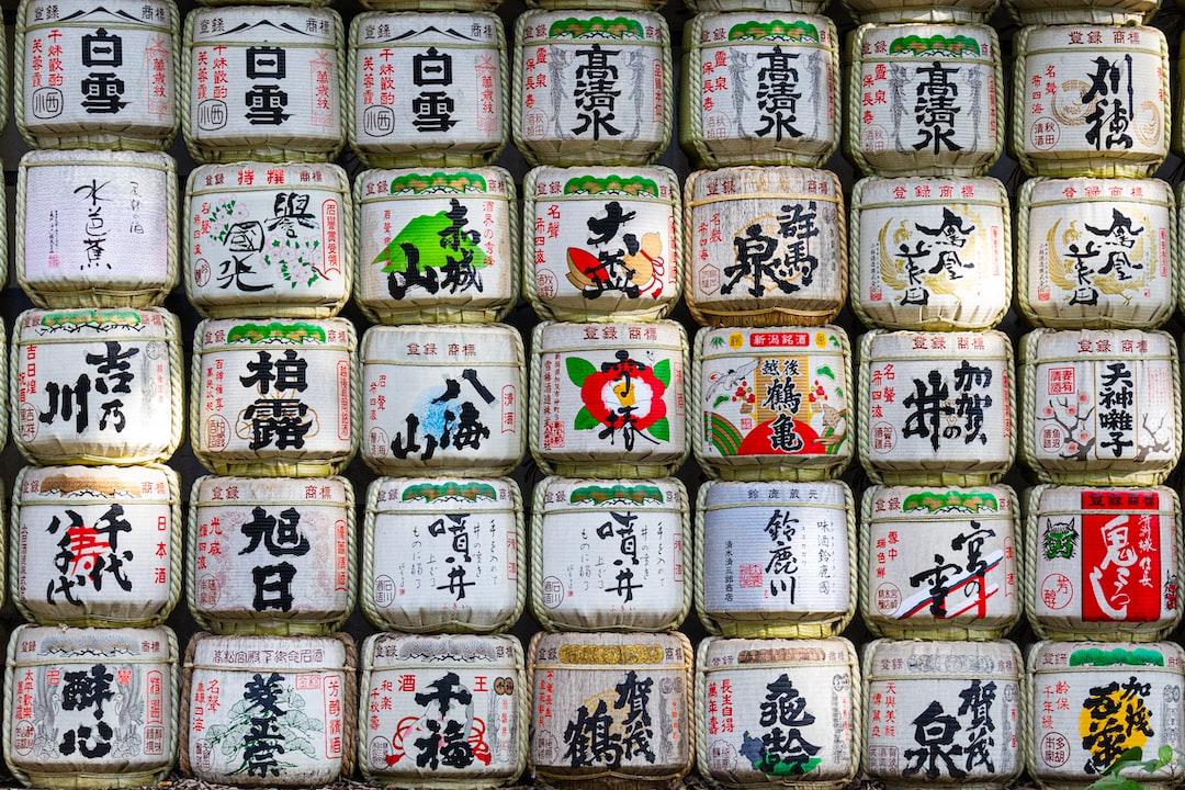 Sake Wall On Meiji-Jingu In Tokyo - unsplash