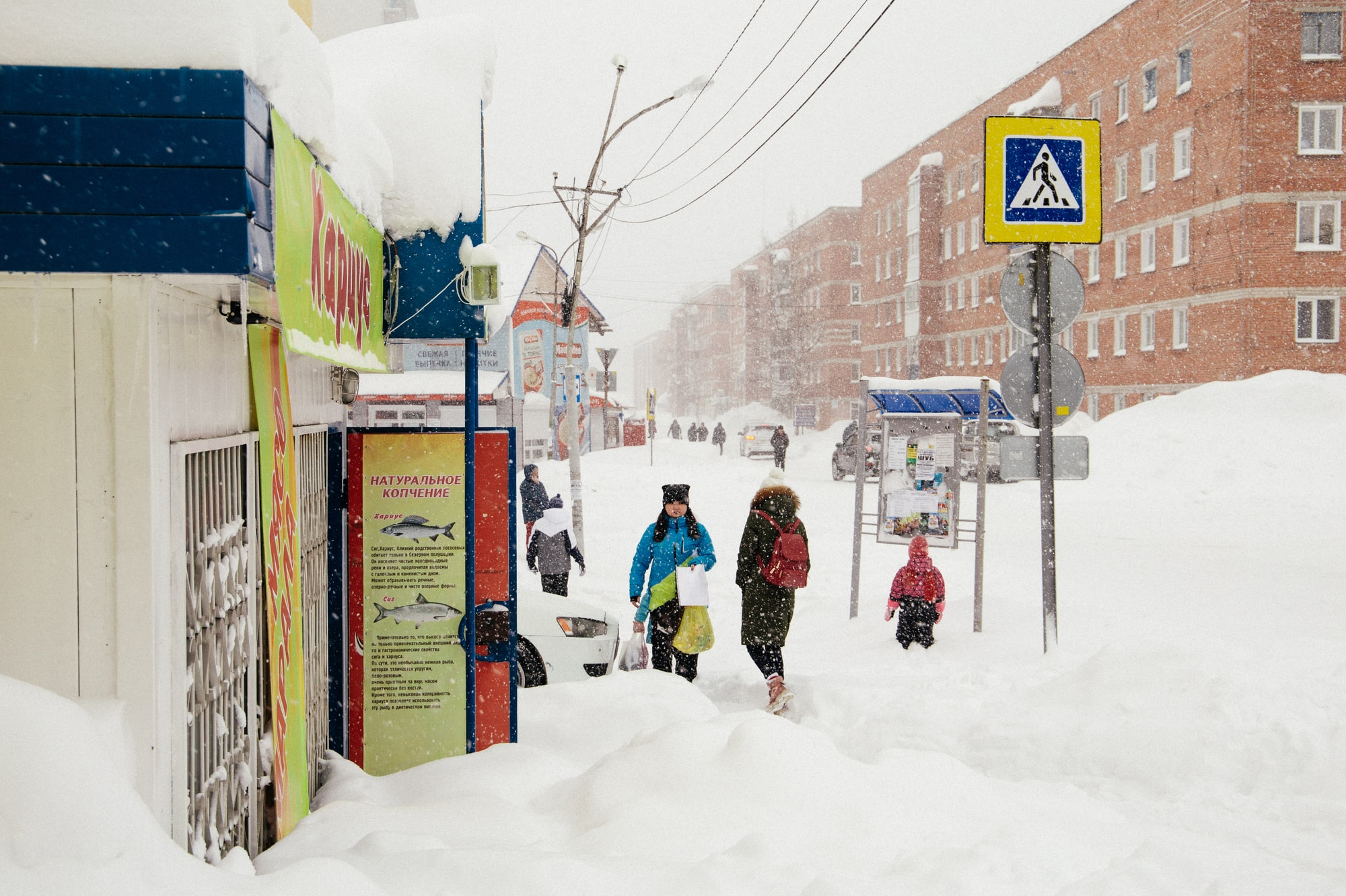 Winter in tiny Siberian town