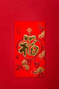 It's Chinese New Year! Here are some phrases... chinese-new-year stories
