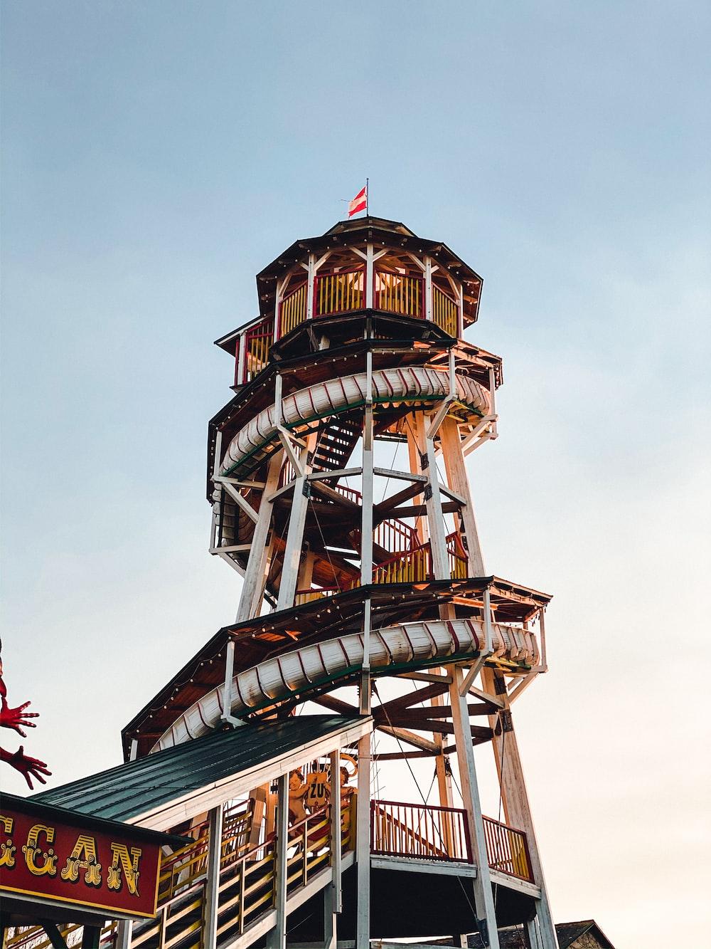 brown amusement park
