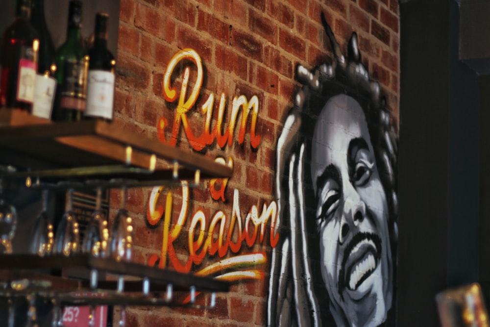 Bob Marley graffiti on brick wall