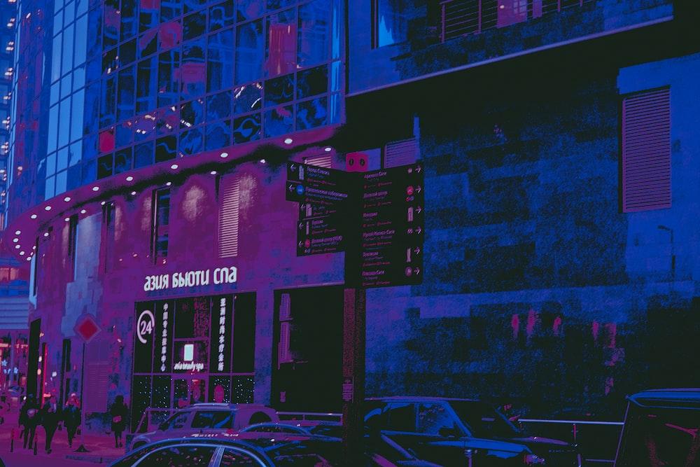 lighted establishment sign