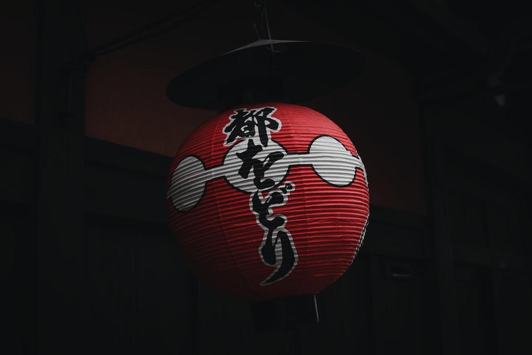 A Red Lantern Hanging - unsplash