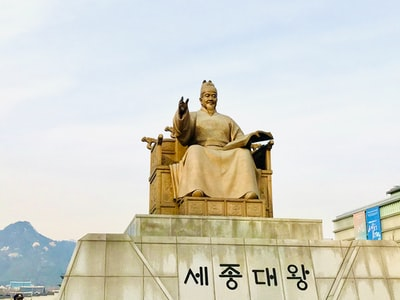 statue of sejong the great in south korea south korea teams background