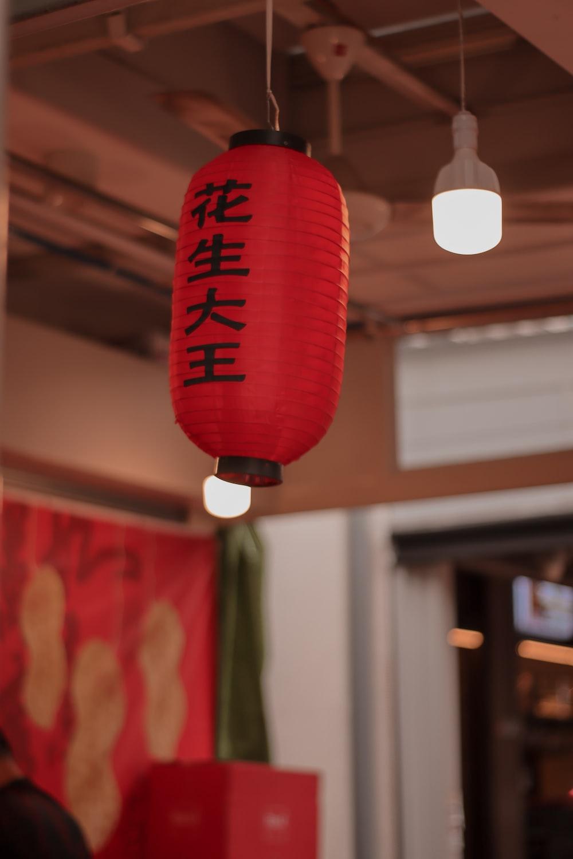red and black lantern