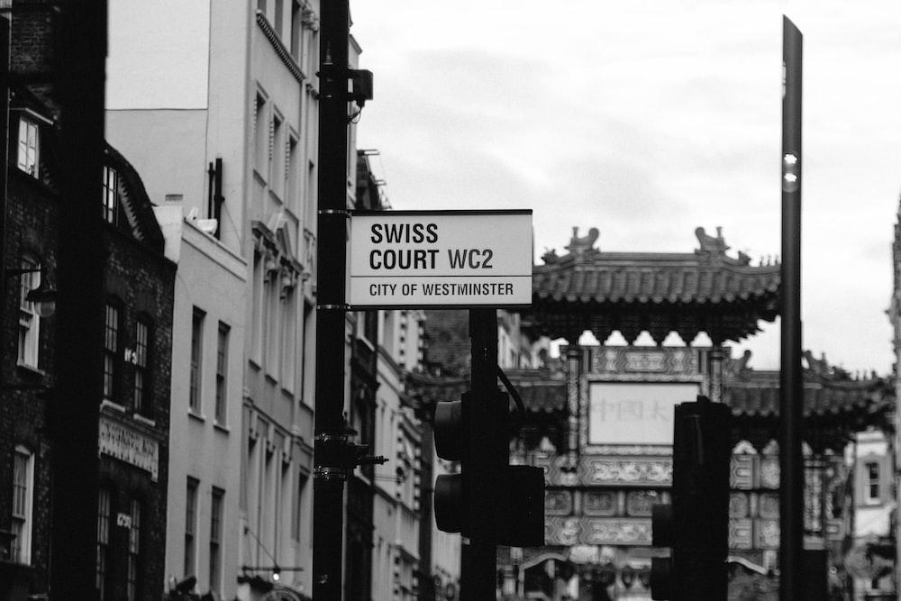 Swiss Court Wc2 signage
