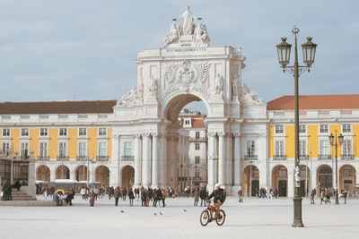 picture of Point of Interest in Praça do Comércio, Portugal