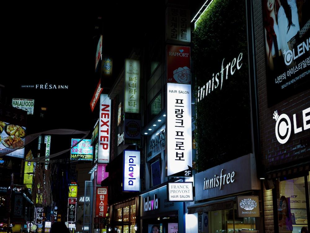 lighted signage