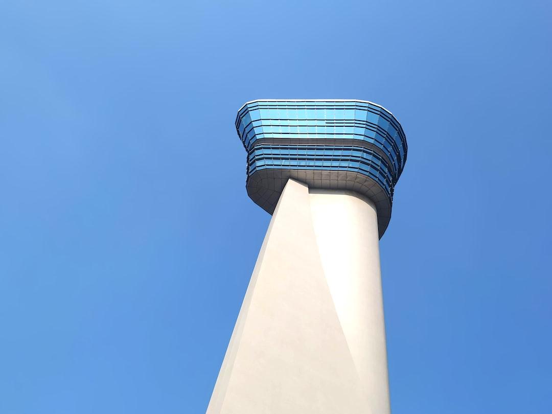 ATC Tower at Bombay Airport (BOM)