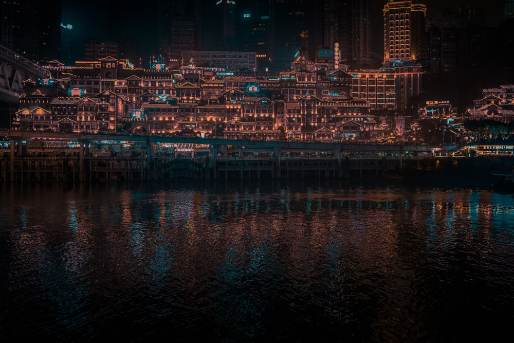 cityscape during nightime