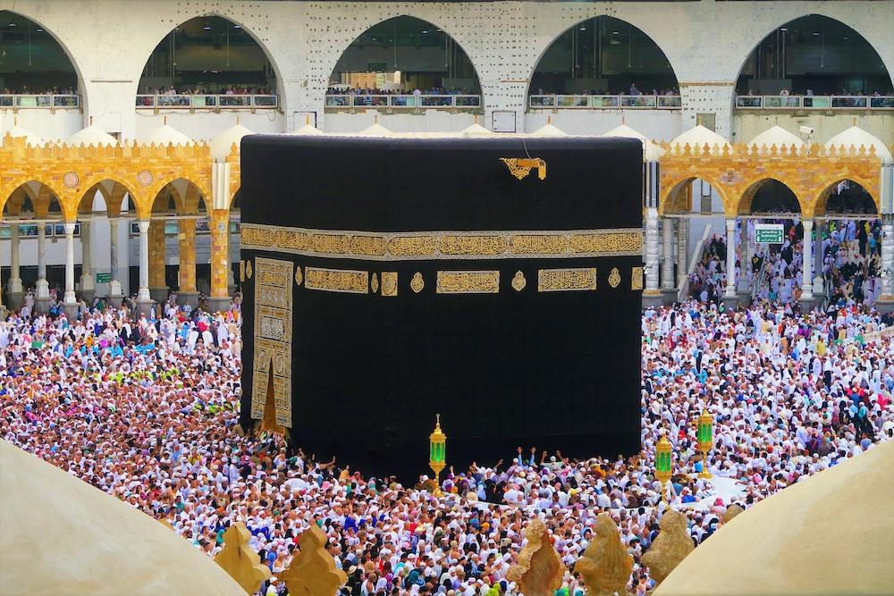 Kaaba Mecca landmark