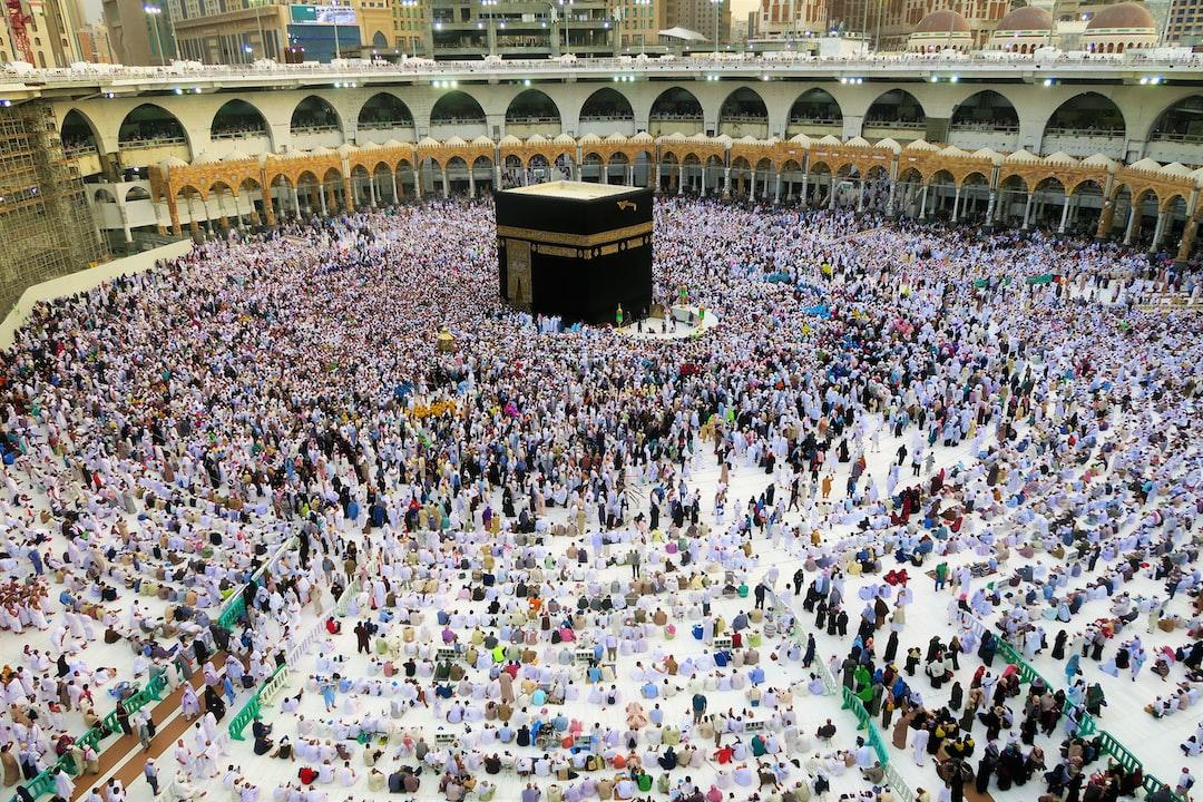 Kaaba Mecca Landmark - unsplash