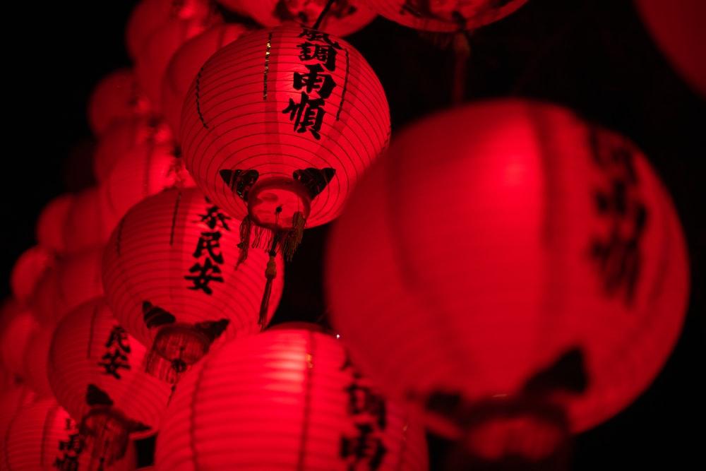 turned-on paper lantern