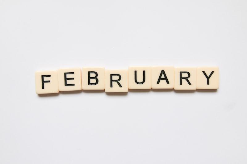 二月之於我