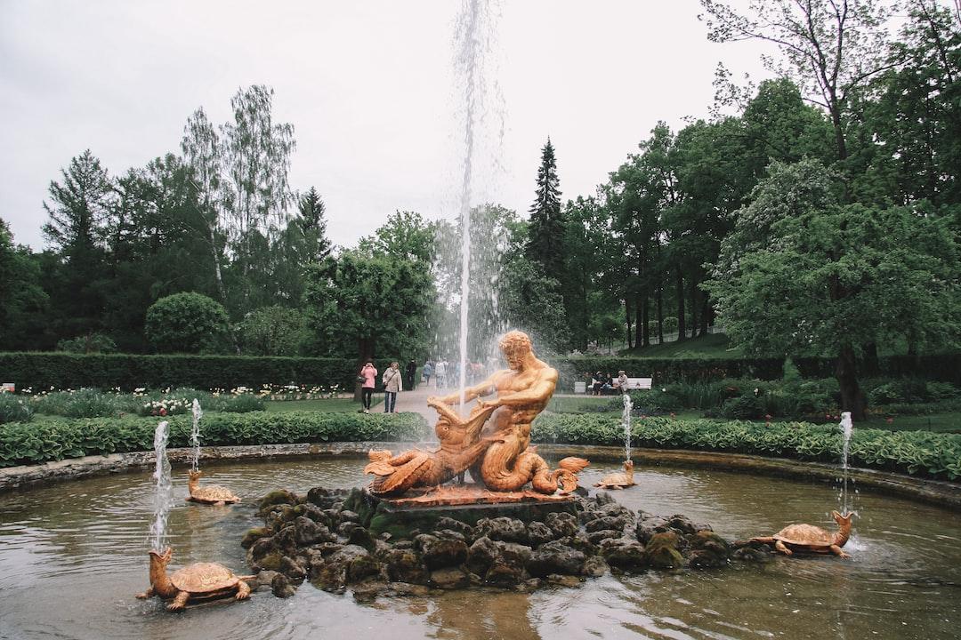 """Fountain """"Triton"""" (""""Greenhouse"""")"""