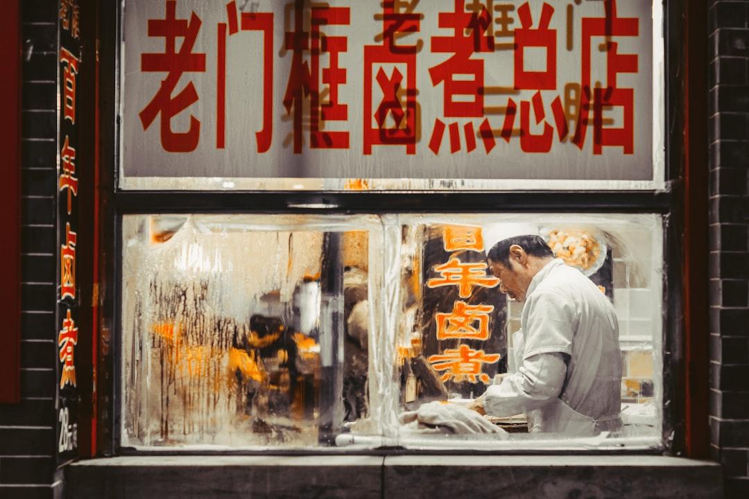 北京卤煮 - unsplash