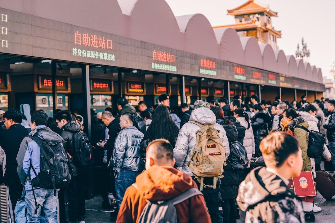 北京火车站 - unsplash