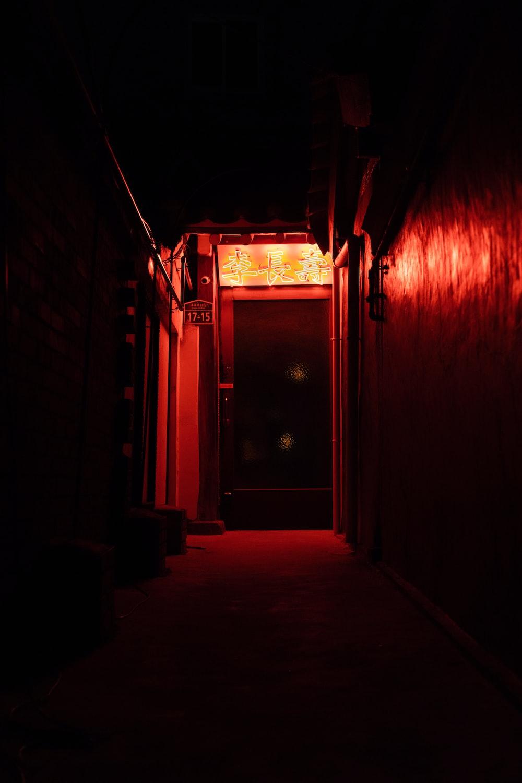 brown wooden door with light