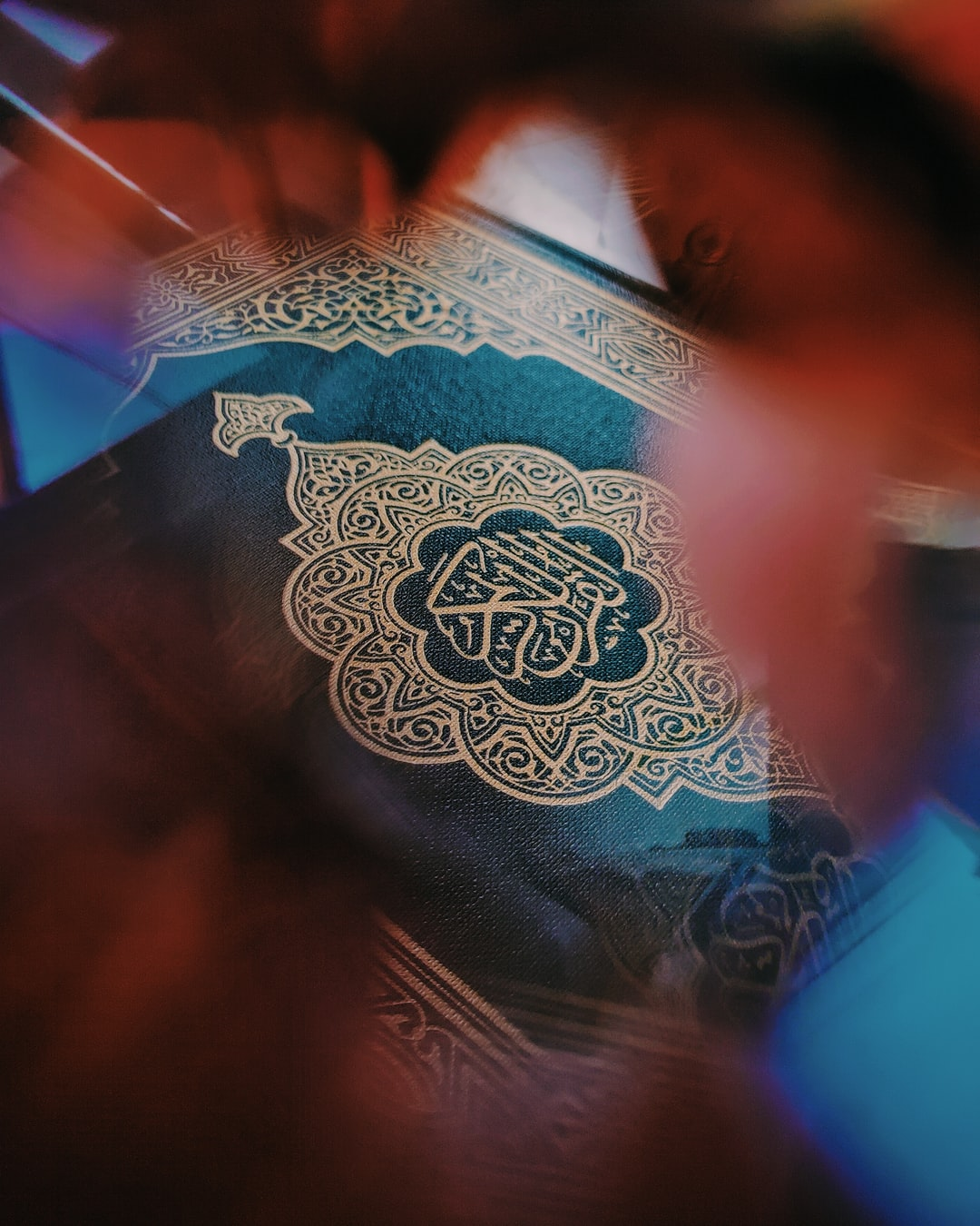 Salam FM Holy Qur'an App Radio application