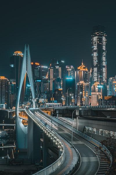 1394. Városok