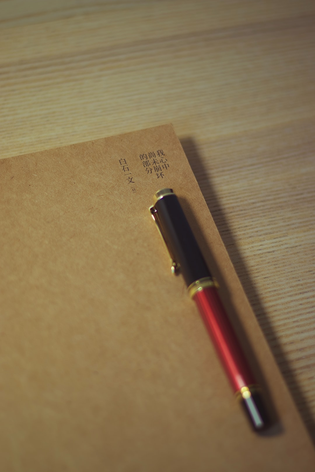 Fountain pen and Book
