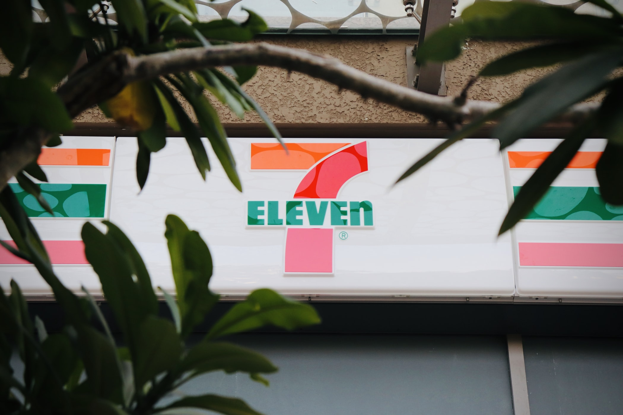 Nike In An Unexpected Collaboration With 7-Eleven