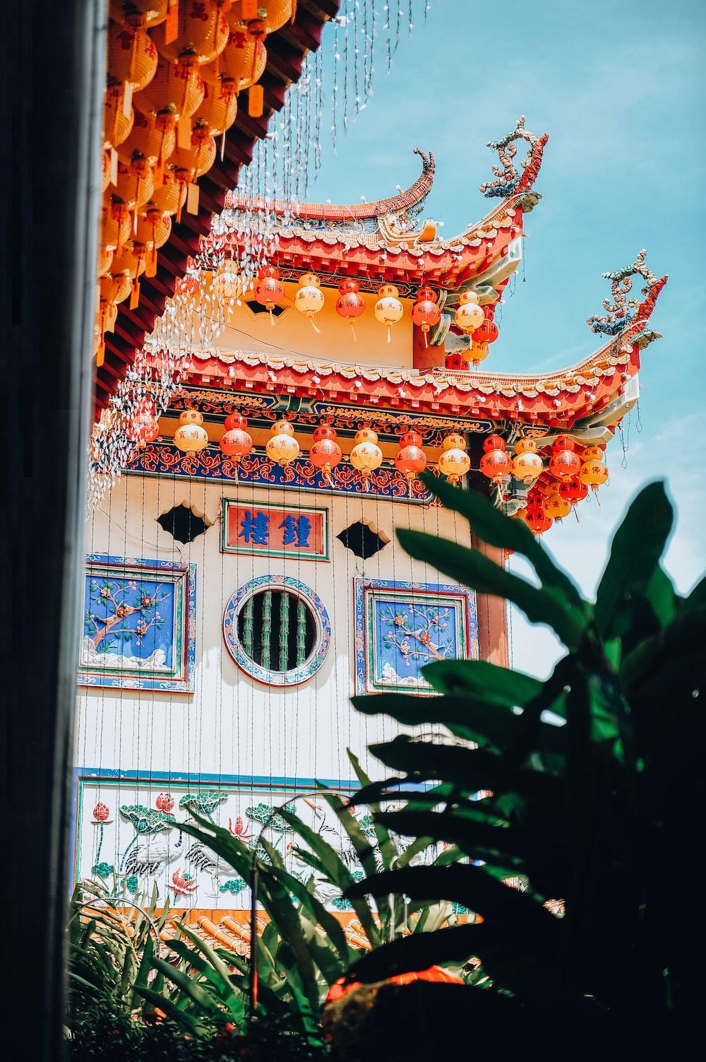 red and yellow chinese lantern